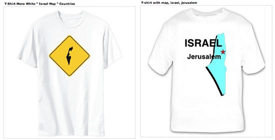 At Amazon.com (in the U.S) you can choose which Israel you want.